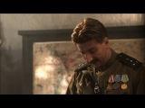 Снайперы: Любовь под прицелом. 3 серия
